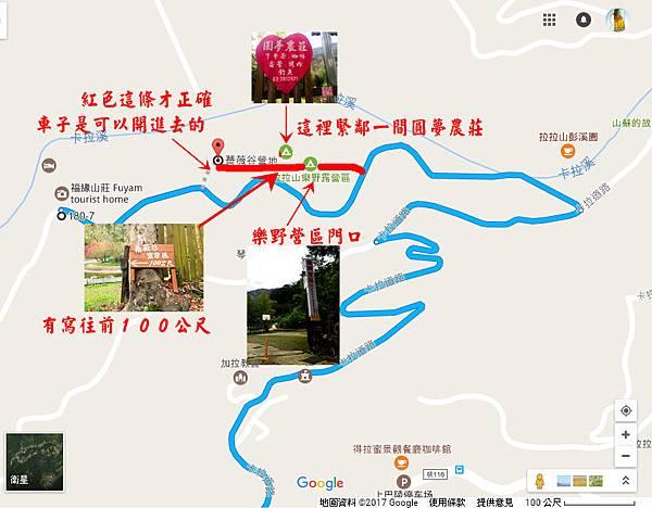 地圖3 -1拷貝.jpg