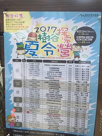20170529121411_IMG_7591.JPG