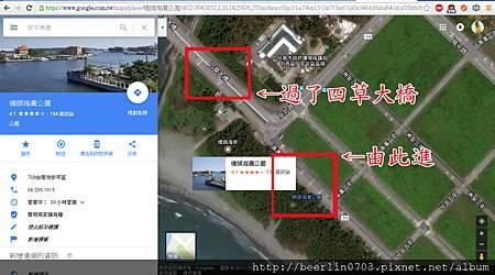 海灘公園1.jpg
