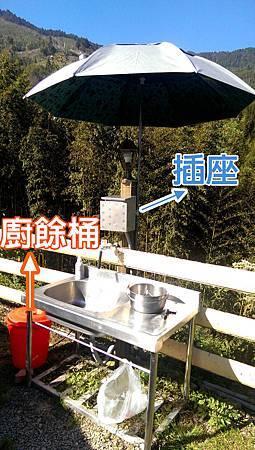 洗碗台.jpg