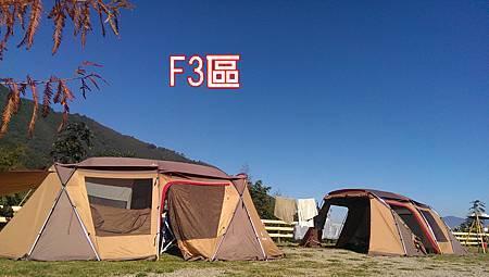 F3拷貝.jpg