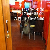 IMG_2189 (598x800)