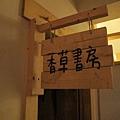 IMG_8123