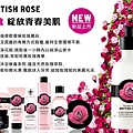 British-rose-benefit.jpg