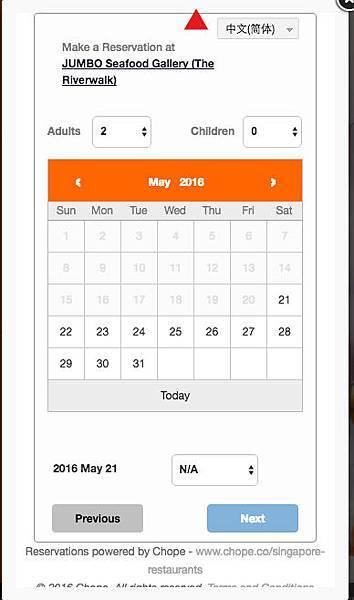 螢幕快照 2016-05-21 下午3.24.23.jpg