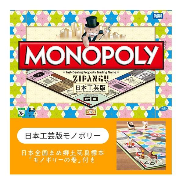 160109mono-set_LL