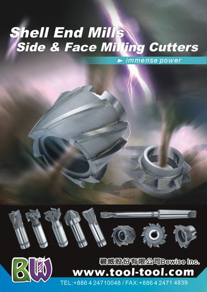 BW焊刃式數控刀具