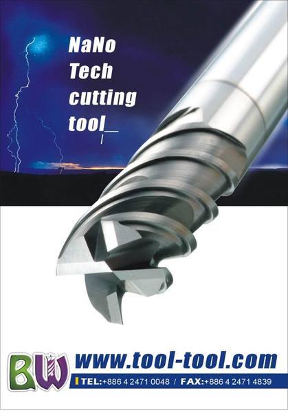 BW耐米專業數控銑刀