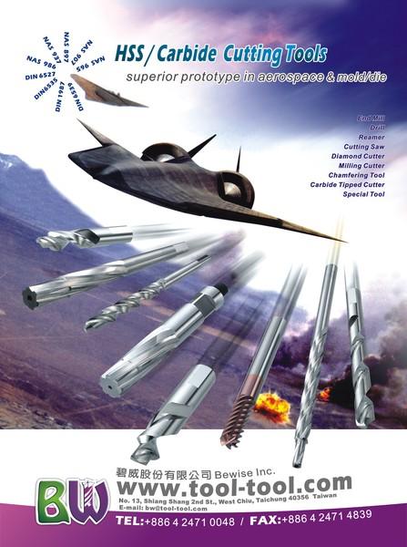 BW航空國防工業刀具製造廠商
