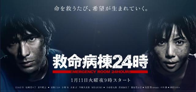 r_kyume1.jpg