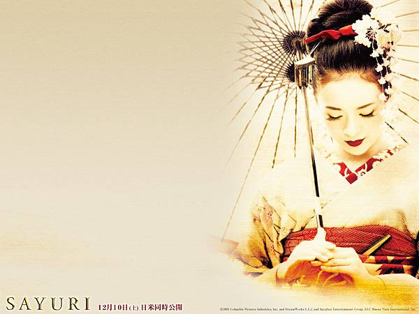 memoirs-of-a-geisha-99359