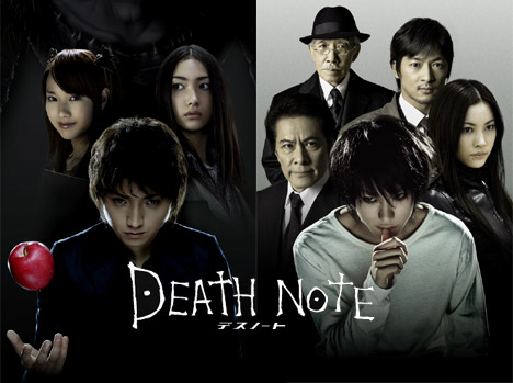 death_note_pic