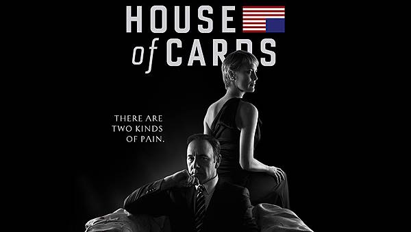 house-of-cards-season-2.jpg