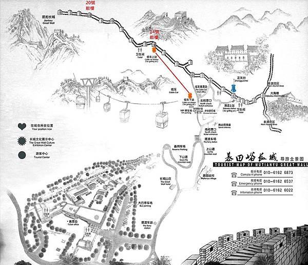 mutianyu-map.jpg