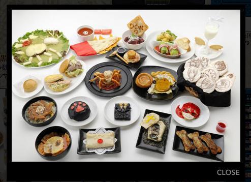 eat02.JPG
