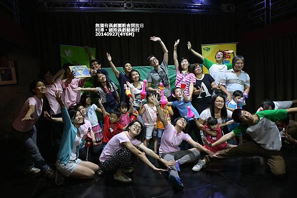 20140927穀倉開放日 - 203.jpg