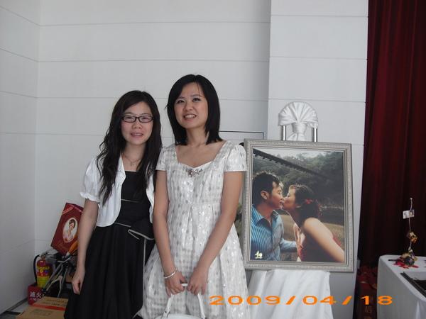和學姐的妹妹