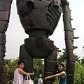 機器人的大腿