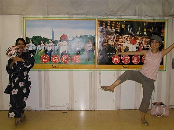 花火大會後的東京地鐵看板