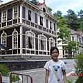 輕井澤--舊三笠Hotel
