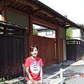 輕井澤 --民宿外
