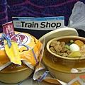 新幹線火車便當