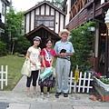 舊輕井澤街景