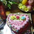 handmade celebration cake