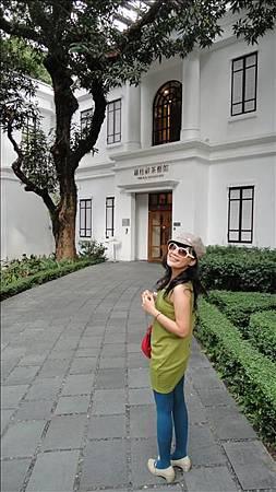 茶具博物館