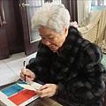 元旦奶奶在寫詩