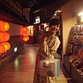 室內街道都很日本