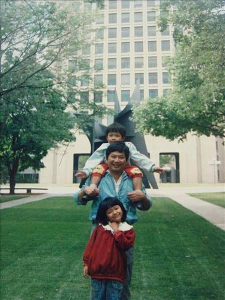 1988 Washington, D.C.