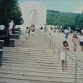 1989.9 Hawaii