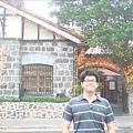 太平山可愛餐館