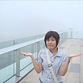 太平山望高台
