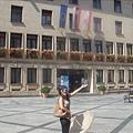 布拉提斯拉瓦市政廳