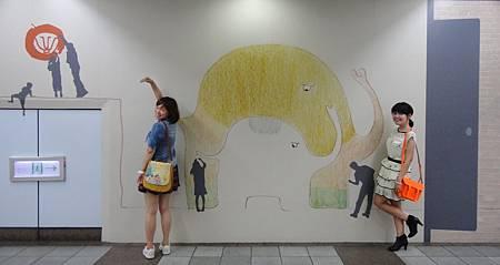 咪咪的手是大象的尾巴