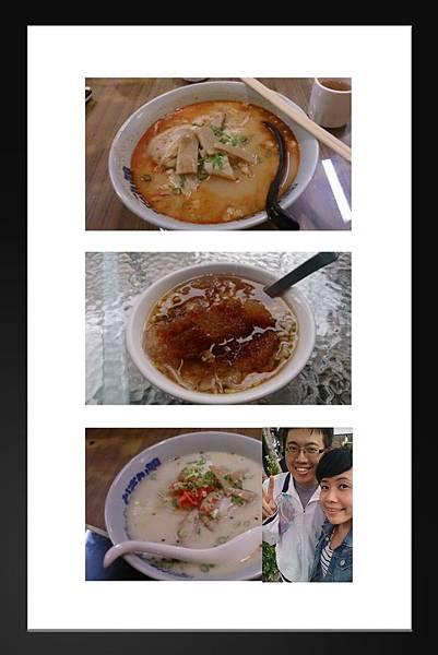 萬聖節巾秀大壽,中午坐計程車和同事去四平街吃有名的拉麵跟綠豆蒜,下午里長來探班!