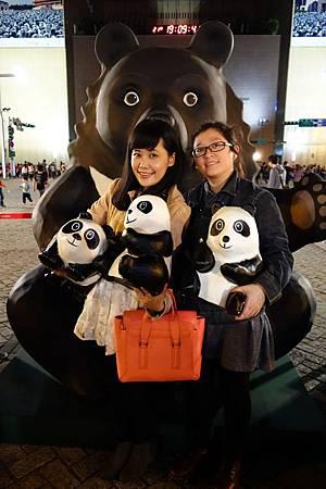 也愛台灣黑熊