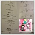 3/19 我愛長榮kitty可愛! 意外被升等小賺6000元~