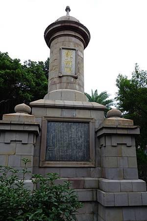 保存最古老最美的日式碑