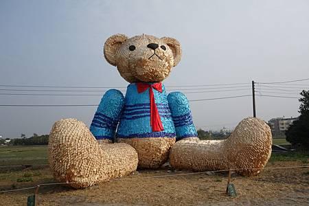 迷失小熊超療癒