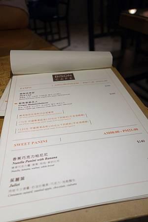 民生社區富錦街Bison Cafe 超超超好吃!