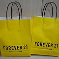 Forever 21戰利品