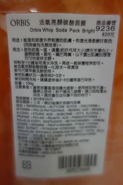 DSC03300.JPG