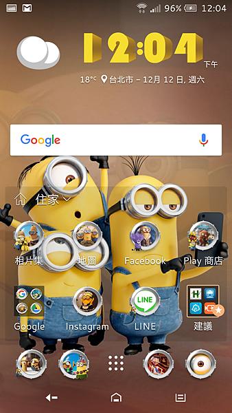 Screenshot_20151212-120416