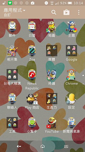Screenshot_20151213-221425