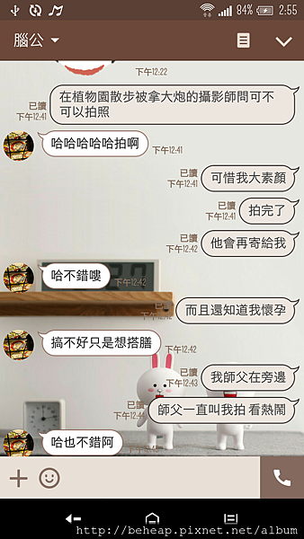 Screenshot_20160512-145532