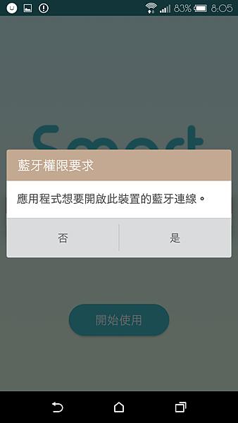 Screenshot_20170103-200542.png