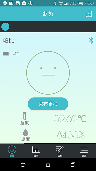 Screenshot_20170104-190048.png